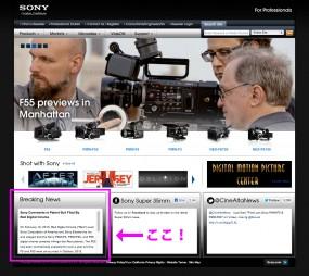 SonyShowcase