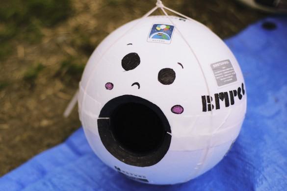 BMPCC_Ball